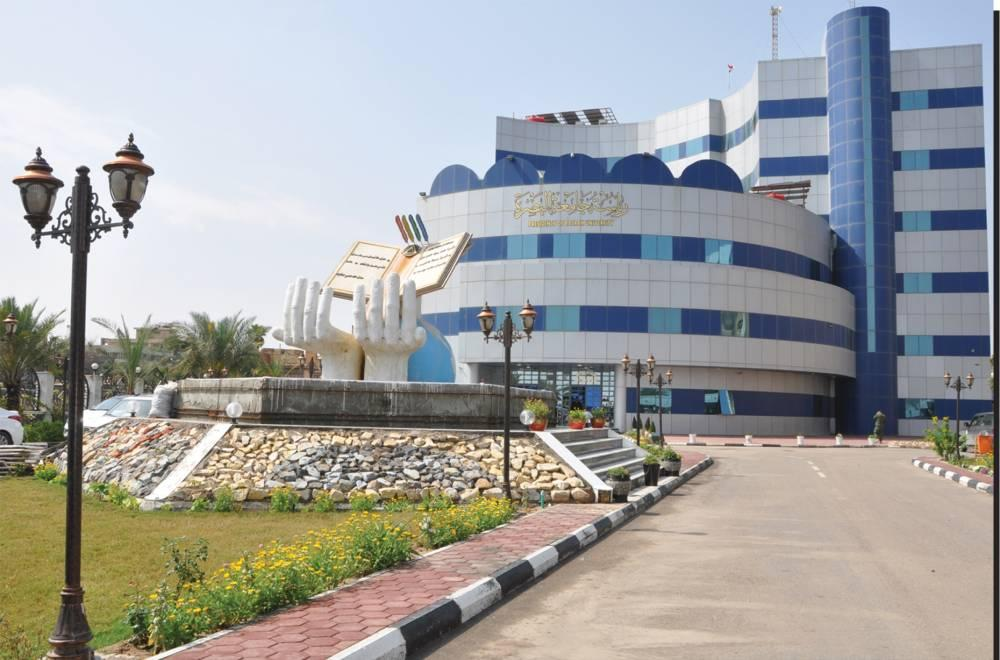 يستعد مركز علوم البحار في جامعة البصرة لاقامة (( المؤتمر الافتراضي الدولي الاول للبيئة وعلوم البحار ))